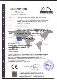 CE機械安全證書